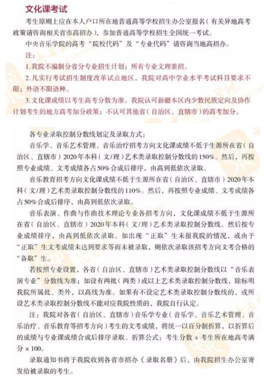 2020年各大艺术学院,北京画室,北京美术培训,09