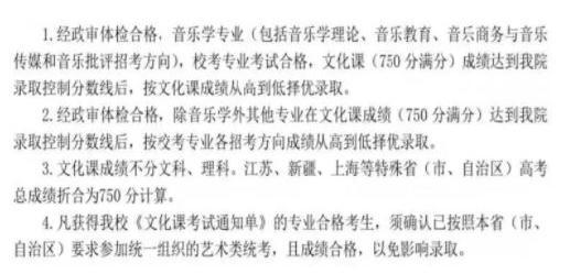 2020年各大艺术学院,北京画室,北京美术培训,12