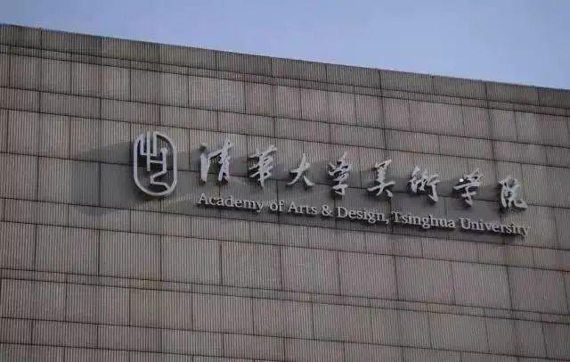 2020年各大艺术学院,北京画室,北京美术培训,28