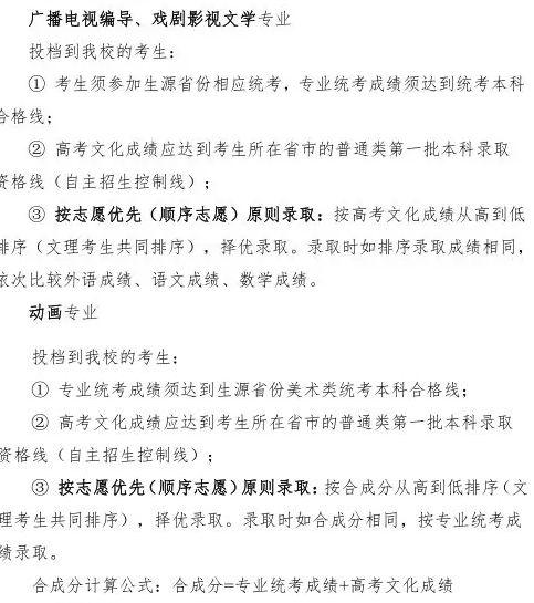 2020年各大艺术学院,北京画室,北京美术培训,44